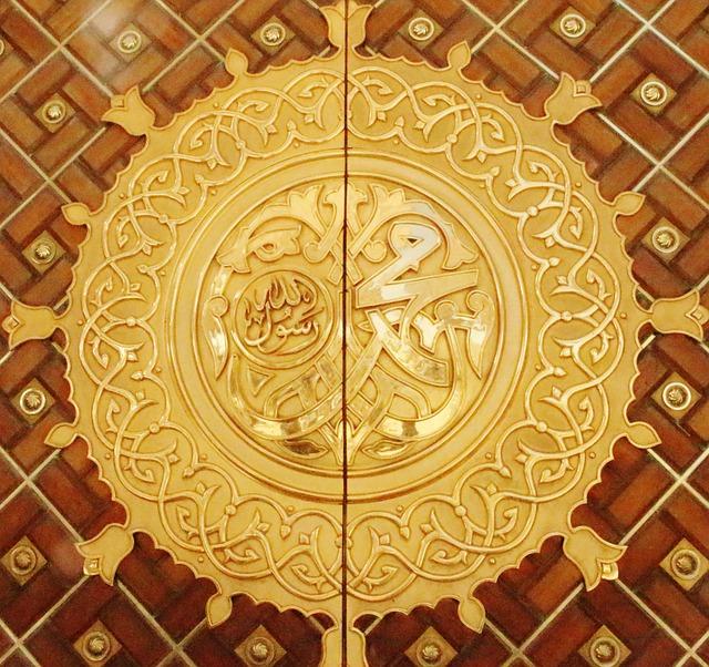 Rukun Iman 6:Imankepada Takdir (Qada & Qadar)