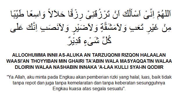 Doa minta diberi rizeki yang halal dan baik